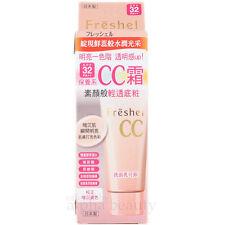 Kanebo Japan Freshel Color Correcting CC Cream SPF32 PA++ (50g/1.7oz) Super Hit!