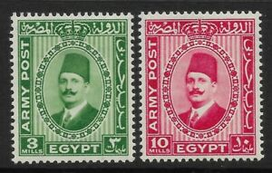 STAMPS-EGYPT. 1936. Army Post Set. SG: A12/13. Mint Lightly Hinged.