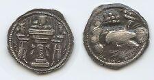 G6125 - Asien Tempeltoken Silber ~ 19.-20. Jahrhundert nicht näher bestimmt