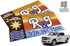 CUSTOM CAR MAGNETS Full COLOR GRAPHICS DOOR SIGNS Set of 2 (24 Inch x 12 Inch)