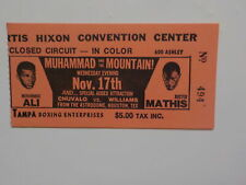 MUHAMMAD ALI vs BUSTER MATHIS Boxing Ticket Cassius Clay George Chuvalo VTG
