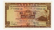 Hong Kong … P-181a … 5 Dollars … 1960 … *AU*