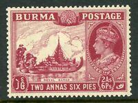 Burma 1938 KGVI 2a6p Claret SG 25 MNH C273