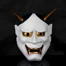 Vintage Japanese Buddhist Evil Oni Noh Hannya Mask Halloween Horror Mask 004