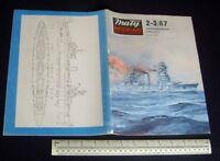 Maly Modelarz Poland Vintage Paper Model Soviet Battleship October Revolution