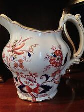 """Booths FRESIAN 7"""" Pitcher China Made in England A8022 RARE HTF"""
