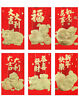 36PCS Big Thick Chinese Pig Lunar New Year Money Envelopes Hong Bao Red Packet