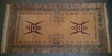 Handgeknüpfter Hotan Teppich Khotan Rug Tibet Teppich Wolle Beige Pflanzenfarben