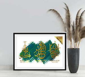 Tasbih Islamic Foil Art | Islamic Foil Prints | Islamic Foil Art  Islamic Art T1