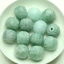 10pcs 100% Natural Grade A Green Jadiete Jade Carved XI Lucky Loose Beads