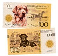 ✔ Russland Souvenir banknote 100 rubles 2019 UNC Labrador - Dog Series