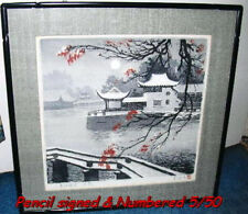 Lg Chinese Woodblock Print by CAD DA QING Pencil Signed Number 5/50