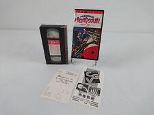 CGV Series Parodius Da! Official Arcade Video VHS Japan KONAMI GRADIUS shmup