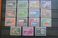XL5209:  British Guiana Complete Mint QEII Stamp Set to $5 (1954): SG331 – 345