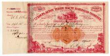 Charles Butler & William C. Whitney - St. Louis, Alton & Terre Haute Railroad
