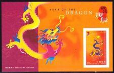Hong Kong 2000 Bock 70 ** MNH Jahr des Drachen Year of Dragon geschnitten