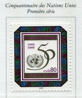 19636) UNITED NATIONS (Geneve) 1995 MNH** 50 years of UNO.