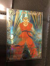 God Break Son Goku, BT1-031 Galactic Battle - SPR - Dragon Ball Super Card Game