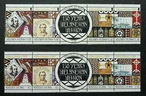 [SJ] Norfolk Island Solomon Joint Issue 150th Ann Melanesian 1999 (stamp) MNH