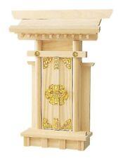 Miniature Kamidana Golden Ornament Ver. Japanese Shinto Shrine God Shelf 023 Ne