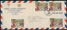 MayfairStamps Philippines 1972 Liberty Aviation Corporation to Wichita Kansas Co