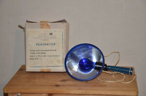 Medical Infrared Reflector Minin Lamp for Blue Light Therapy. USSR with BOX