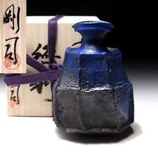 @KA44: Japanese Sake bottle by Famous potter, Uenaka Tsuyoshi, SAMURAI blue