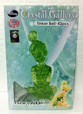 Hanayama Disney Crystal Gallery Tinker Bell 3D Puzzle