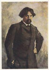 Post Card - Russian Painting (9) / русской живописи