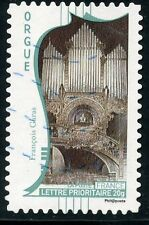 TIMBRE FRANCE AUTOADHESIF OBLITERE N° 396 / ART / LA MUSIQUE / ORGUE