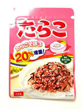 ◆NEW Marumiya FURIKAKE Rice Seasoning (28g) Cod Roe Tarako Bento Japan *F/S!!*