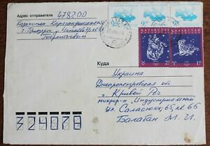 Kazakhstan Cover – With Various Cancels and Stamps – 1998 (Se8)