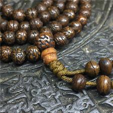Tibet Buddhism 108 Old Phoenix eyes Bodhi seeds Mala Necklace