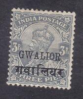 India Gwalior - KGV 1912 - 3P Grey - SG67 - Mint Hinged (C27H)