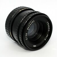 Helios 44-2 lens 58 mm f/2 M42 Vintage USSR for Sony, Canon, Nikon # 382