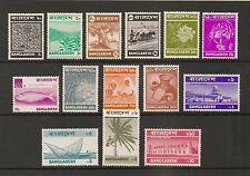 Bangladesh #42-55 FVF MNH - 1973 2p to 10t