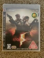 BioHazard 5 (Sony PlayStation 3, 2009) - Japan Import - Brand New