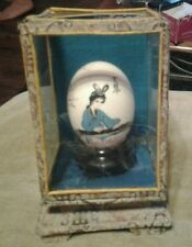 Antique Hand Painted Egg in Case Chang-O Eternal Love and Beauty Signed piece
