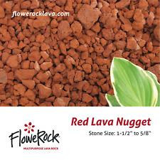 FloweRock 5LB Red Lava Rock - Nugget (2 Pack)