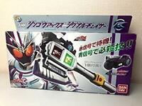 Kamen Rider Drive DX Shingou-Ax And Signal Chaser Bandai Toy Anime Japan F/S