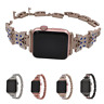Bling Bling Butterfly Stainless Steel Watch Wrist Band Straps For Fitbit Versa