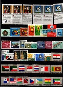 / UN - MNH - FLAGS, HUMAN RIGHTS, MEDICINE, MALARIA - 45 STAMPS