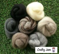 Needle Felting Grey Tones Ideal for 3D Projects. Felting Wool, 45g
