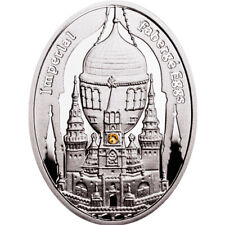 Moscow Kremlin Egg Imperial Faberge Eggs Proof Silver Coin 1$ Niue 2012