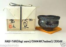 c1937,JPN,Hagi ware, SEIGAN, Silver-black glaze Teabowl with gloss.