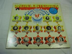Wereld Sterren - Geven Voor Leven - Cat Stevens + Johnny Cash ++ - Import Copy