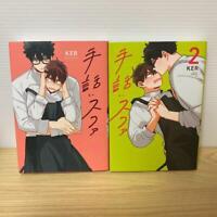 Japanese Language BL Boys Love Yaoi Comic Sexy Sign Language Suwa Vol.1+2 set