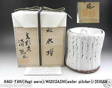 o5150,Japanese tea-things, White Hagi ware, SEIGAN, Chamfered water container.