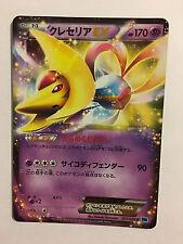 Pokemon Carte / Card Cresselia EX 027/059 R BW6