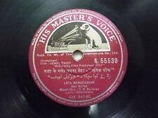 "JEWEL THIEF S D BURMAN BOLLYWOOD N 55530 RARE 78 RPM RECORD hindi 10"" INDIA VG+"
